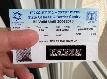 End Of The Israeli Stamps Issue O Matthew Teller
